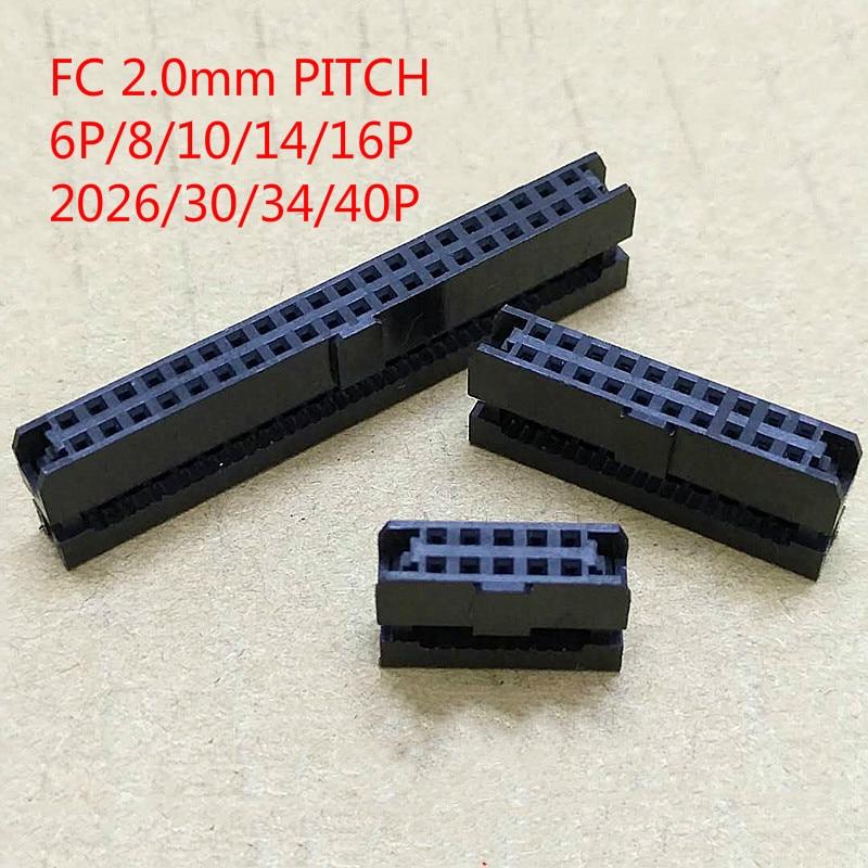 10set 2,0mm FC-6P/8/10/14/16/20/26/30/ 34/40P horn steckdose IDC crimpen stecker