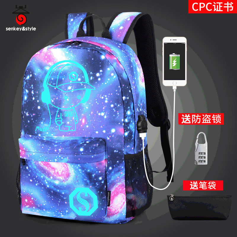 Cool Luminous Student School Bag Laptop Backpack for Boy Girl Daypack with USB Charging Port Anti-theft Lock for Camping Travel
