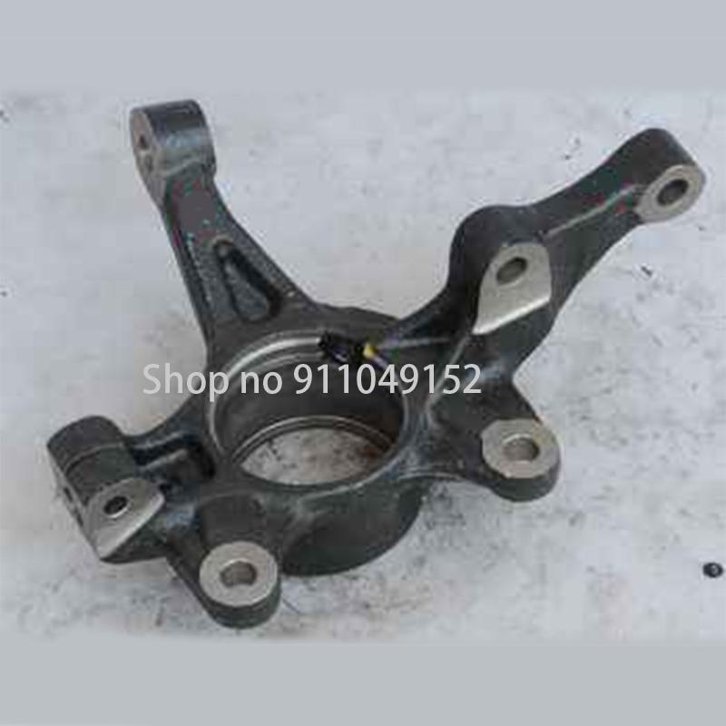 Car claw 2019-che vro let rear suspension claw horn steering knuckle hub bracket rear wheel bearing corbel
