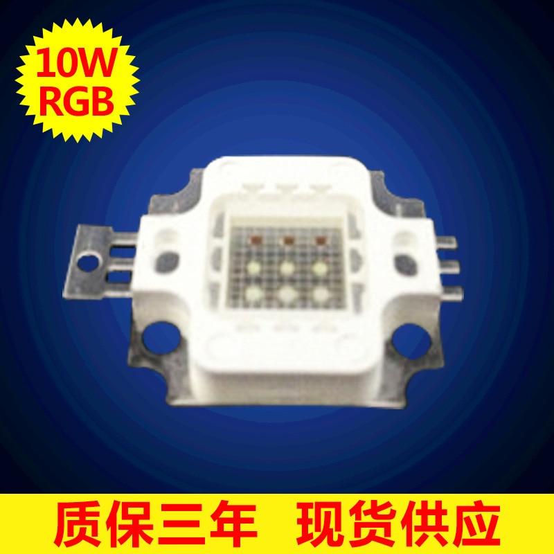 10WRGB power integrado fuente de luz lámpara perlas RGB LED chip integrado cob color escenario luces publicidad fuente de luz