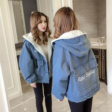 2021 Winter New College Style Lamb Wool Denim Coat for Women, Loose and Plush Thickened Hooded Cotto