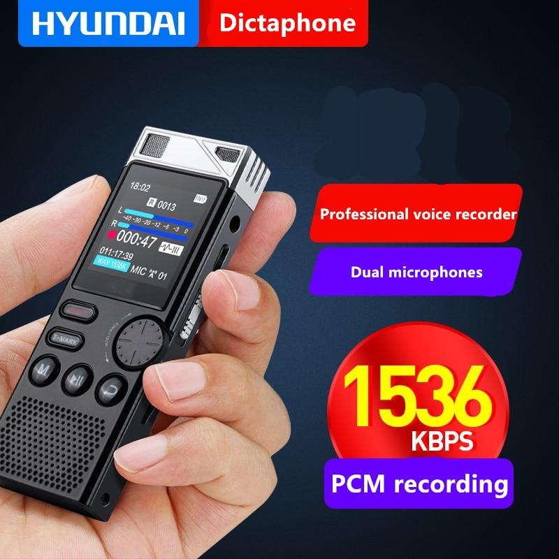 E750 مسجل الصوت الرقمي المنشط المهنية الإملاء مساعدات للسمع خط في توقيت ميكروفون خارجي اجتماع دقيقة
