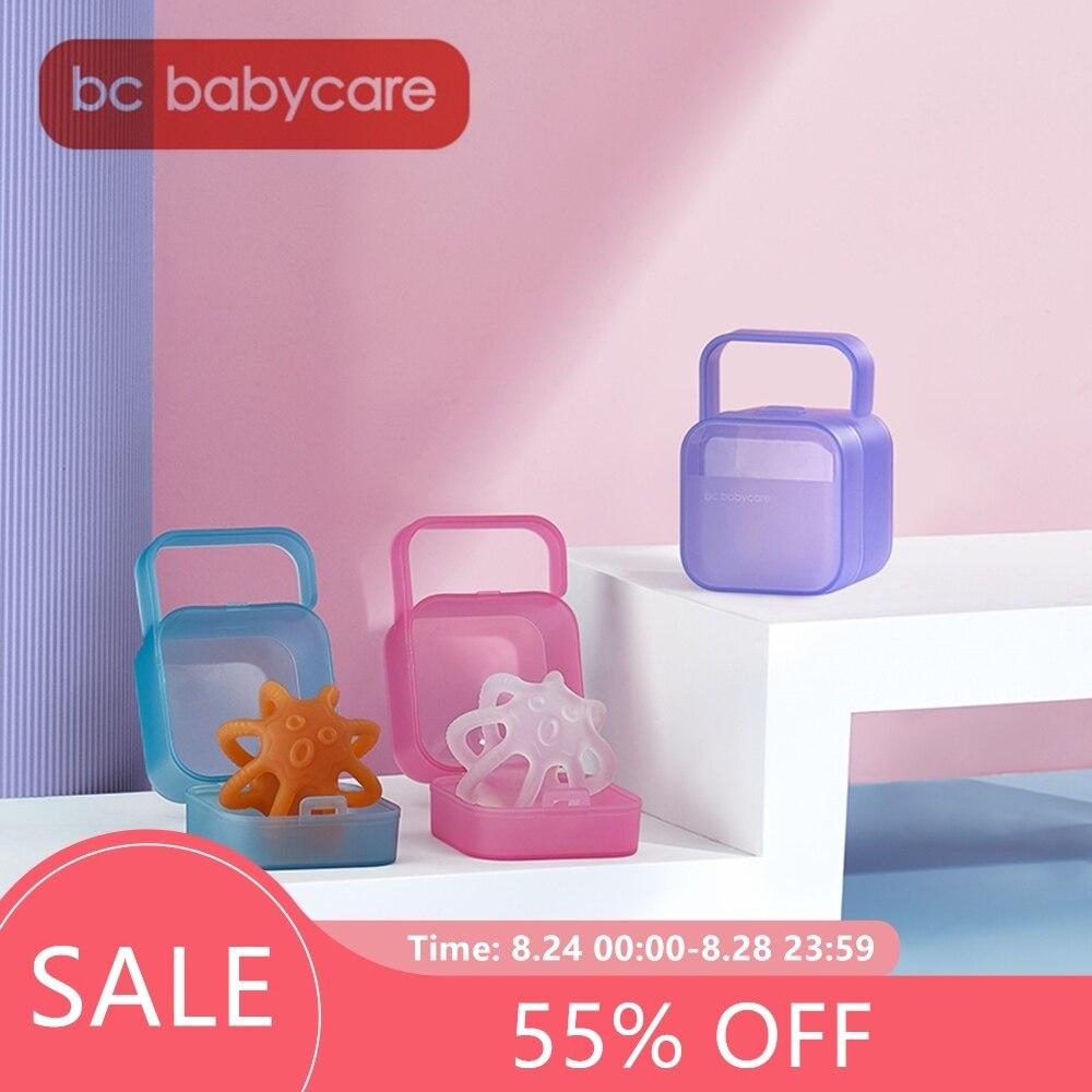 BC Babycare Baby Teethers caja para chupete sólido a prueba de polvo portátil chupete tetina chupete funda, soporte caja de almacenamiento de viaje infantil