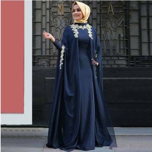 Navy Blue Muslim Appliqued Lace Long Sleeve A-line Evening Dress Simple High Neck Customed Made Customed Made robe de soiree