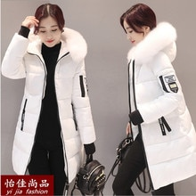 Fashion winter cotton-padded jacket female coat down cotton-padded clothes women thick cotton-padded