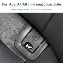 Автомобильный задний детское кресло якорь Isofix слот накладка на кнопку для Audi A4 A6 4G8887187 автомобиля ISOFiX крышка удерживающих Черный, серый цвет