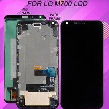 Dinamico Voor Lg Q6 Lcd LG-M700 M700 M700A US700 M700H M703 M700Y Lcd Touch Screen Digitizer Vergadering