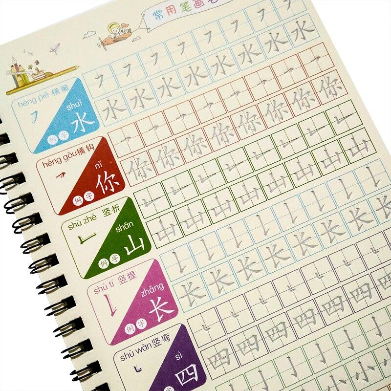 Niños básicos trazos groove libro de texto de los chinos de carácter de los islámicos de Kindergarten bebé preescolar para escribir el texto 1 Uds.
