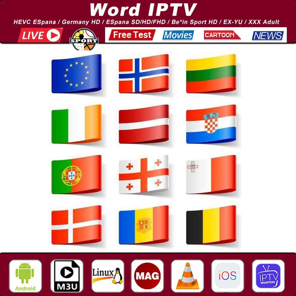 ТВ-приставка Италия Франция Аравия Турция Португалия Испанский греческий Польша IP ТВ Швеция Норвегия Fnland IP TV M3u Albania IP TV