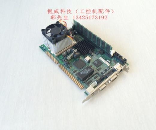 100% PROX1630-G3A de prueba de alta calidad P-II versión SBC la tarjeta de CPU de media longitud G3 envía ventilador de memoria de la CPU
