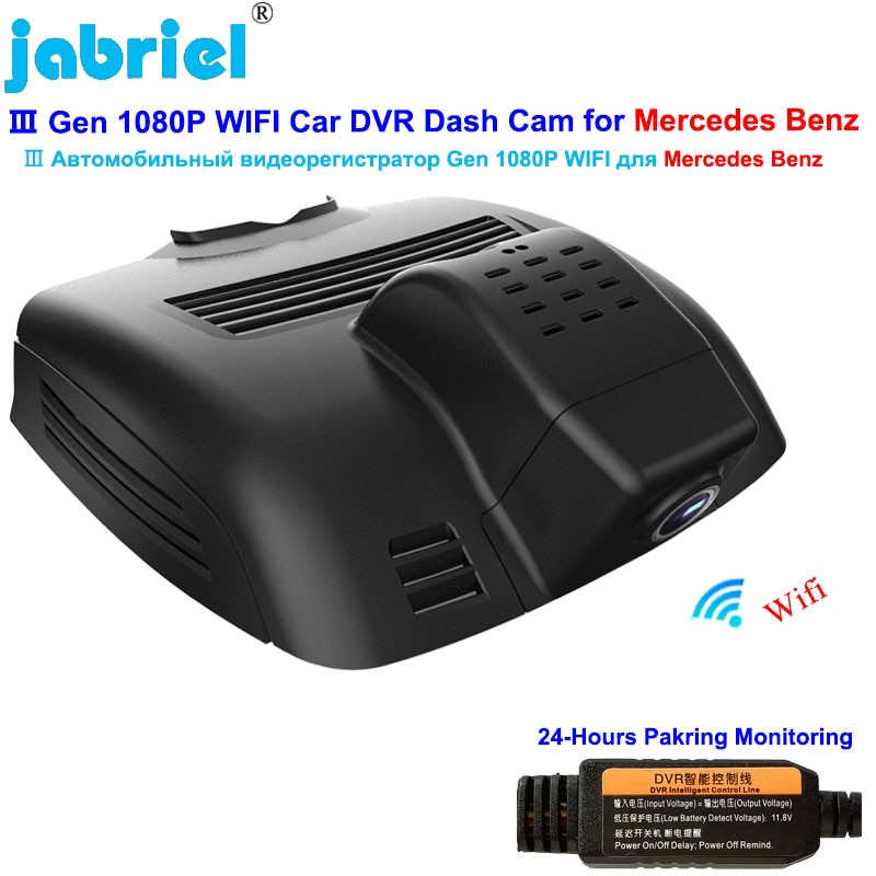 HD 1080P Wifi 24H Car Dvr Dash Cam Camera for Mercedes Benz CLS w218 c218 for Benz CLS 260 300 320 350 400 2015 2016 2017 2018