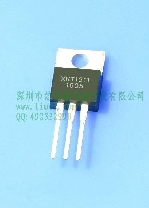 XKT-1511 عالية الطاقة اللاسلكية شحن ثلاثة محطة إخراج IC