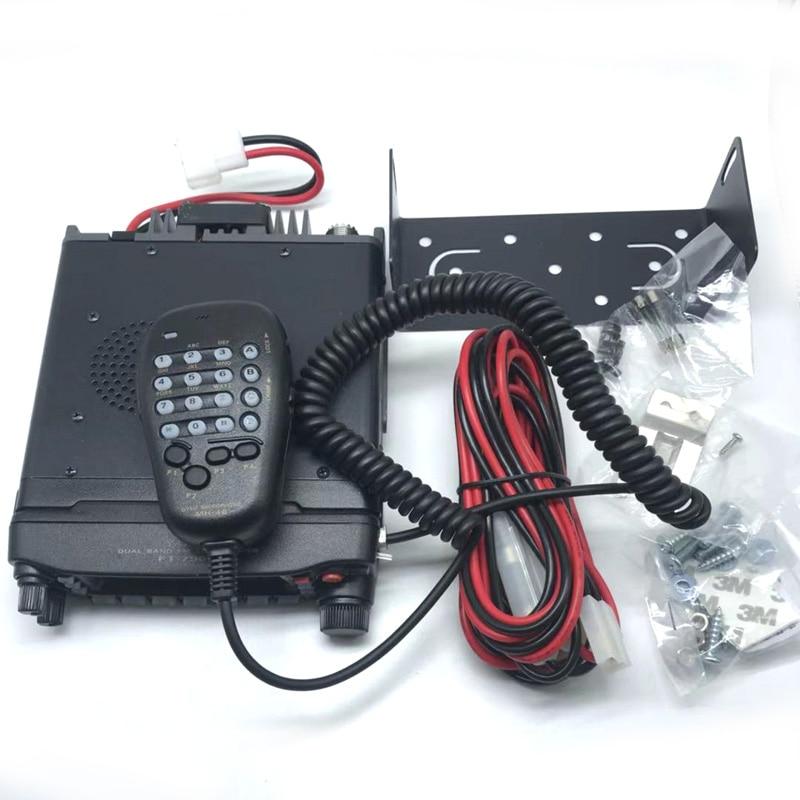YAESU FT-7900R ثنائي النطاق UHF VHF FM جهاز الإرسال والاستقبال 10 كجم محطة قاعدة الهواة راديو السيارة المحمول + SG7900 هوائي ناغويا RB400 قوس