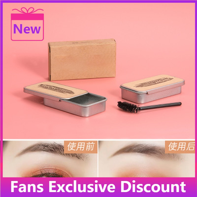 Hot Sale Eyebrow Soap Wax Fluffy Feathery Eyebrows Pomade Gel For Women Brow Tint Pomade Cosmetics E