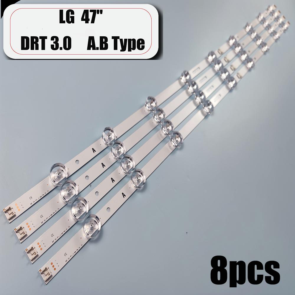 LED شريط إضاءة خلفي 9 مصباح ل LG 47