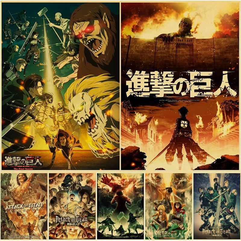Классические-винтажные-постеры-из-японского-аниме-«атака-на-Титанов»-декоративные-украшения-«сделай-сам»-для-дома-бара-кафе-Подарочная