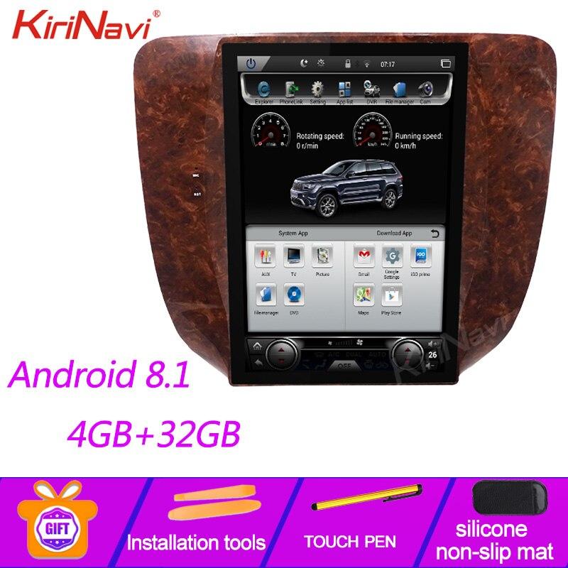 """KiriNavi 12,1 """"Android 8,1 reproductor de Dvd del coche para Chevrolet Silverado de avalancha GMC Sierra Yukon Radio de coche GPS de navegación"""