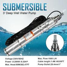 Bomba de agua de pozo profundo, bomba eléctrica sumergible, cable de 230V 14m, cabeza de 80m