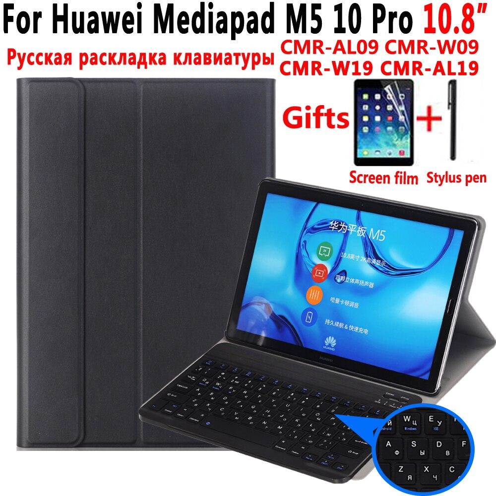 Russische Tastatur Fall für Huawei Mediapad M5 10 Pro 10,8 CMR-W19 CMR-AL09 CMR-W09 CMR-AL19 Abdeckung für Huawei M5 Pro 10,8 funda