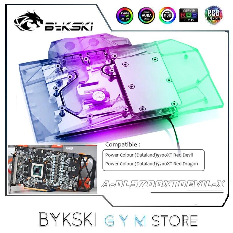 Bykski RX5700XT وحدة معالجة الرسومات كتلة المياه ل داتالاند قوة اللون RX5700XT الأحمر الشر/التنين بطاقة جرافيكس برودة ، 5 فولت A-DL5700XTDEVIL-X