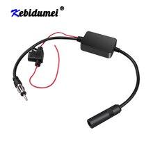 Kebidumei Universal 12V Auto Car Radio FM Antenna Signal Amplifier Booster For Marine Car Vehicle Boat FM Amplifier