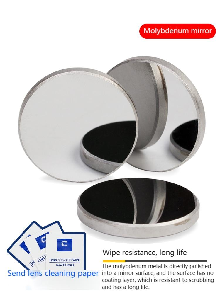 Molybdenum Lens 20_25_30mm_co2 Laser Engraving Machine Carbon Dioxide Laser Cutting Machine Reflective Lens Si Mo Silicon Mirror