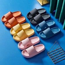 מקורה נעלי אמבטיה נשים עבה החלקה אנטי להחליק בית דאודורנט ענן שקופיות גברים Ladys להגביר רך שקופיות סנדלי נעליים