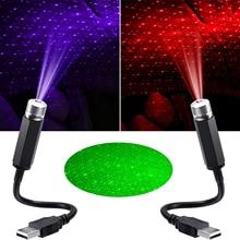 Romantico LED cielo stellato luce notturna 5V USB alimentato Galaxy Star lampada per proiettore per auto tetto soffitto Decor Plug and Play