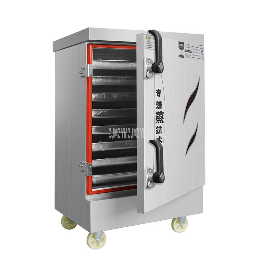 8/10 plateau électrique chauffage riz vapeur Commercial Restaurant cantine automatique cuit à la vapeur farci chignon boulette vapeur armoire