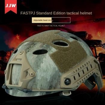 Fast PJ New Upgrade Standard Edition Tactical Helmet ABS Engineering Material Outdoor CS Field Helmet