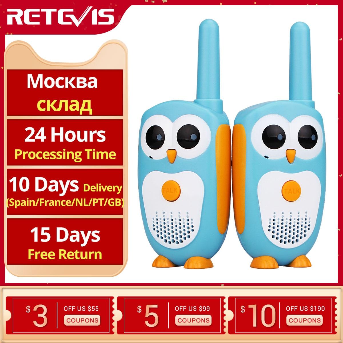 Retevis RT30 Walkie Talkie Children 2pcs Cartoon Owl Design Children's radio 0.5W Walky Talky Best Gifts Toys For Boys And Girls
