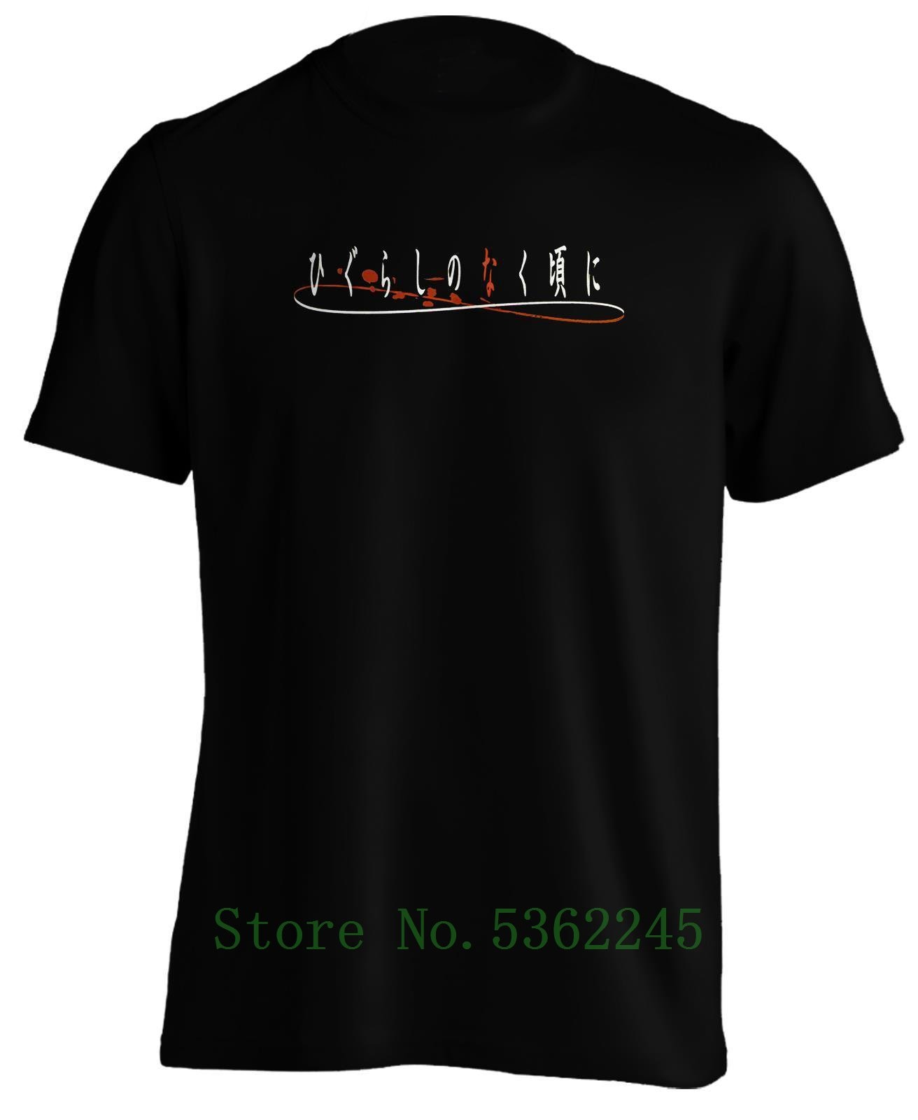 Higurashi When They Cry Cicadas Logo Anime Manga T Shirt Tee New T Shirts Tops Tee Funny New Funny Unisex Tops