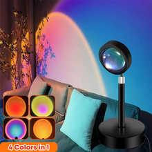 Светодиодный ночник-проектор с закатом, радужная лампа для создания атмосферы, декор для стен в кафе, спальню, светильник щение лампа закат ...