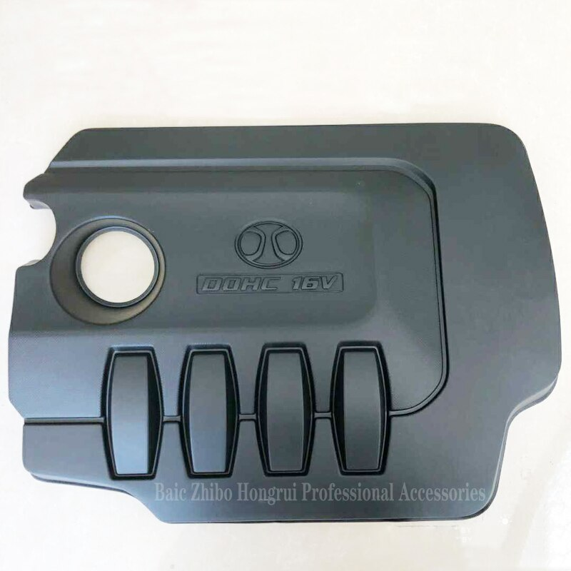 For Baic senova X35 X25 D20 Changhe Q25 Q35 engine upper guard plate cover dust cover cover plate