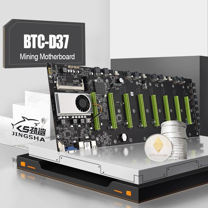 BTC-D37 Riserless التعدين اللوحة 8 فتحات بطاقة وحدة معالجة الرسومات 55 مللي متر تباعد DDR3 التشفير ايثروم التعدين دعم 10600/1600 ميجا هرتز وحدة المعالجة المر...