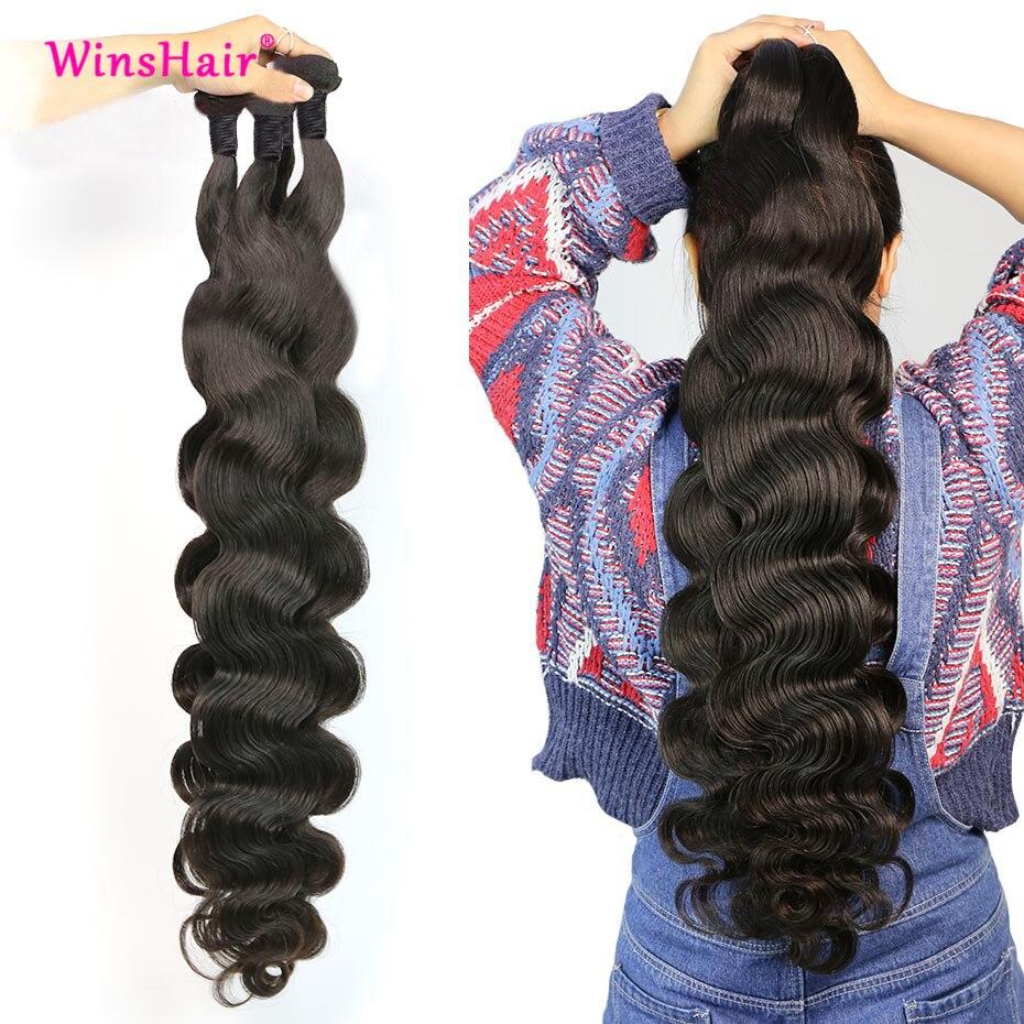 Winshair Body Wave Bundles #1B Color 30 Inch Bundles 32 34 36 38 40 Inch Human Hair Bundles Remy Bra