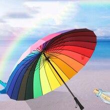 24K Rainbow słoneczny i deszczowy duży parasol wiatroodporny damski uchwyt skórzany wojownik parasol damski parasol z torbą na ramię