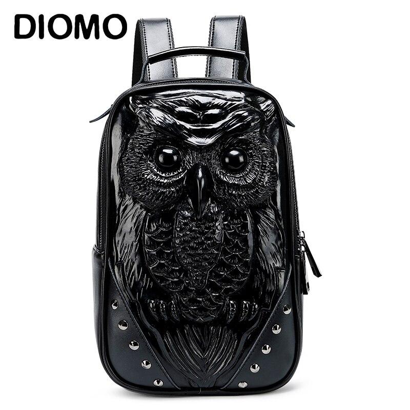 DIOMO-حقيبة ظهر بتصميم حيوانات رائعة للنساء ، حقيبة ظهر صغيرة على شكل بومة ثلاثية الأبعاد ، نوعية جيدة ، لطيفة ، سوداء ، للفتيات