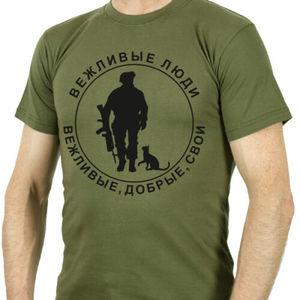 tshirt POLITE PEOPLE RUSSIAN ARMY IN CRIMEA Men T-SHIRT  Casual  Short  Print Top Tee