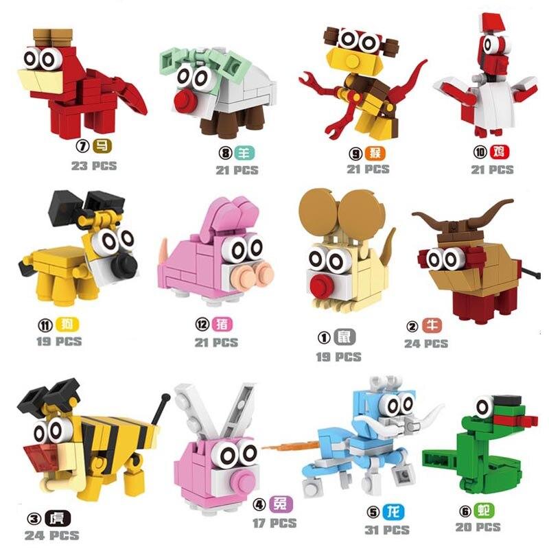 Капсулы, животные, строительные блоки, игрушки, животные, милый персонаж, блоки Legoed