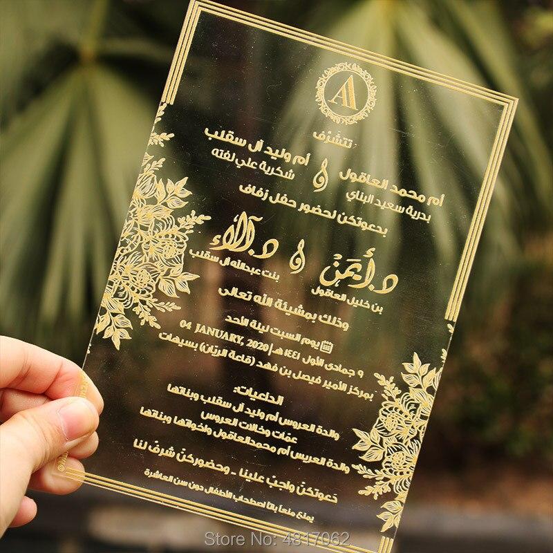 Invitaciones claras árabes personalizadas, diseño de lujo Tarjeta De Invitación De Boda tarjeta popular, acrílico de boda