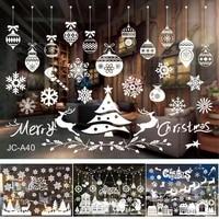 christmas casement wall sticker white snowflakeelksnowmansanta claus removable waterproof window stickers home decor