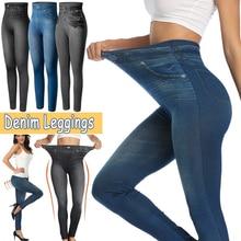 Push Up Seamless High Waist Warm Jeans Leggings Women Autumn and Winter Elastic Jeggings Denim Pants Leggins Mujer Dropship