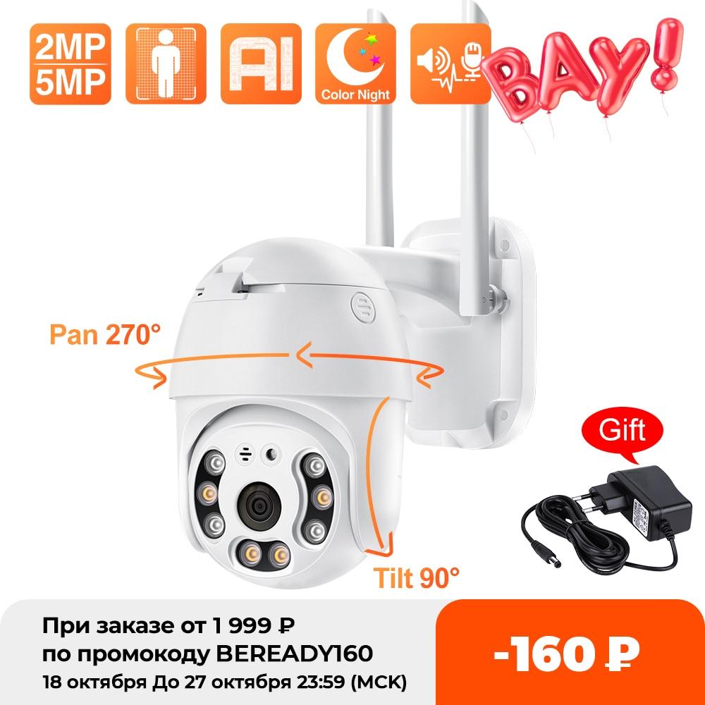 Techage HD 5MP PTZ واي فاي كاميرا IP 1080P في الهواء الطلق مقاوم للماء كاميرا أمان لاسلكية الذكية AI كاميرا مراقبة الكشف عن الإنسان