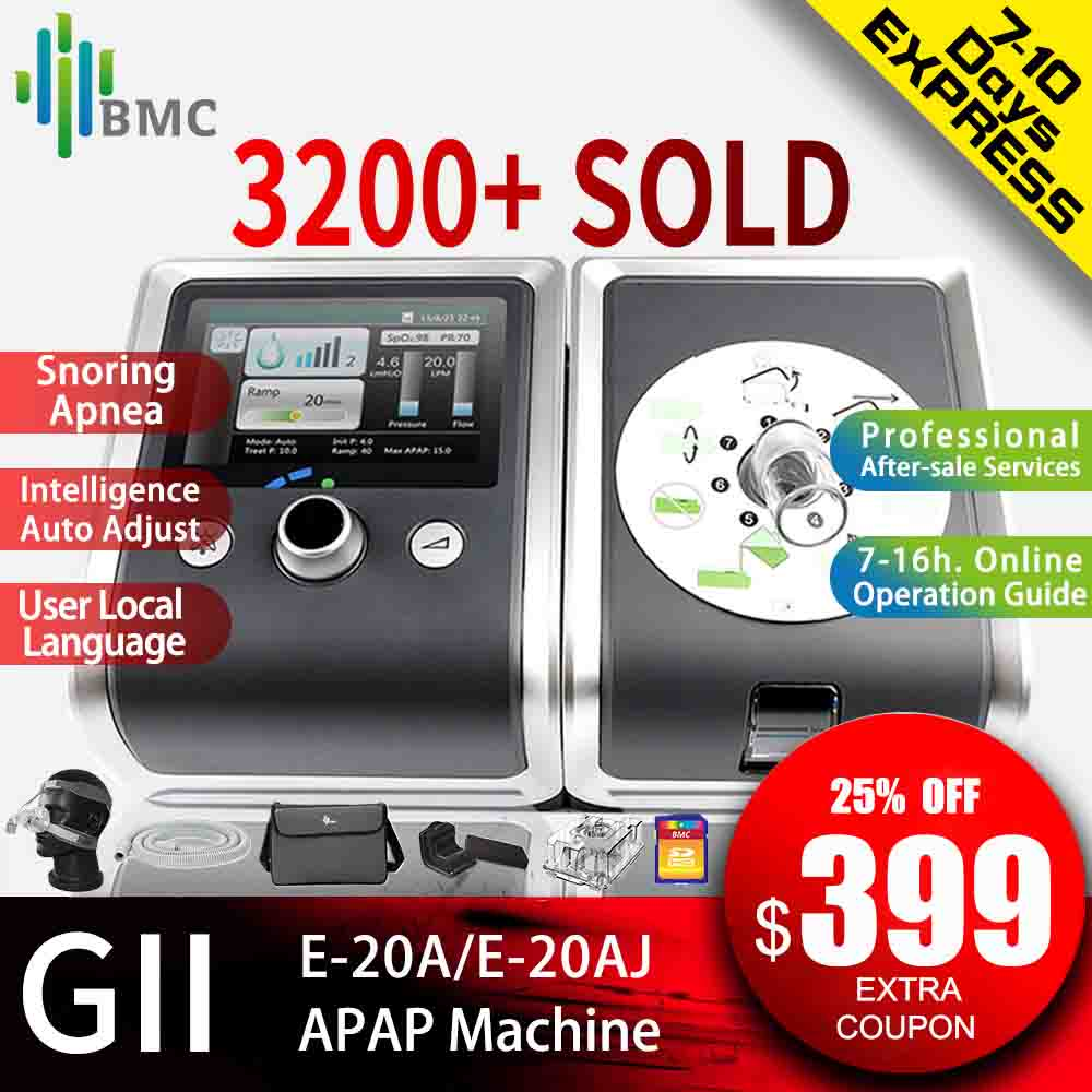 BMC GII السيارات CPAP آلة E-20A/AJ -H-O معدات طبية لتوقف التنفس أثناء النوم التنفس الصناعي مكافحة الشخير وتوقف التنفس مع المرطب