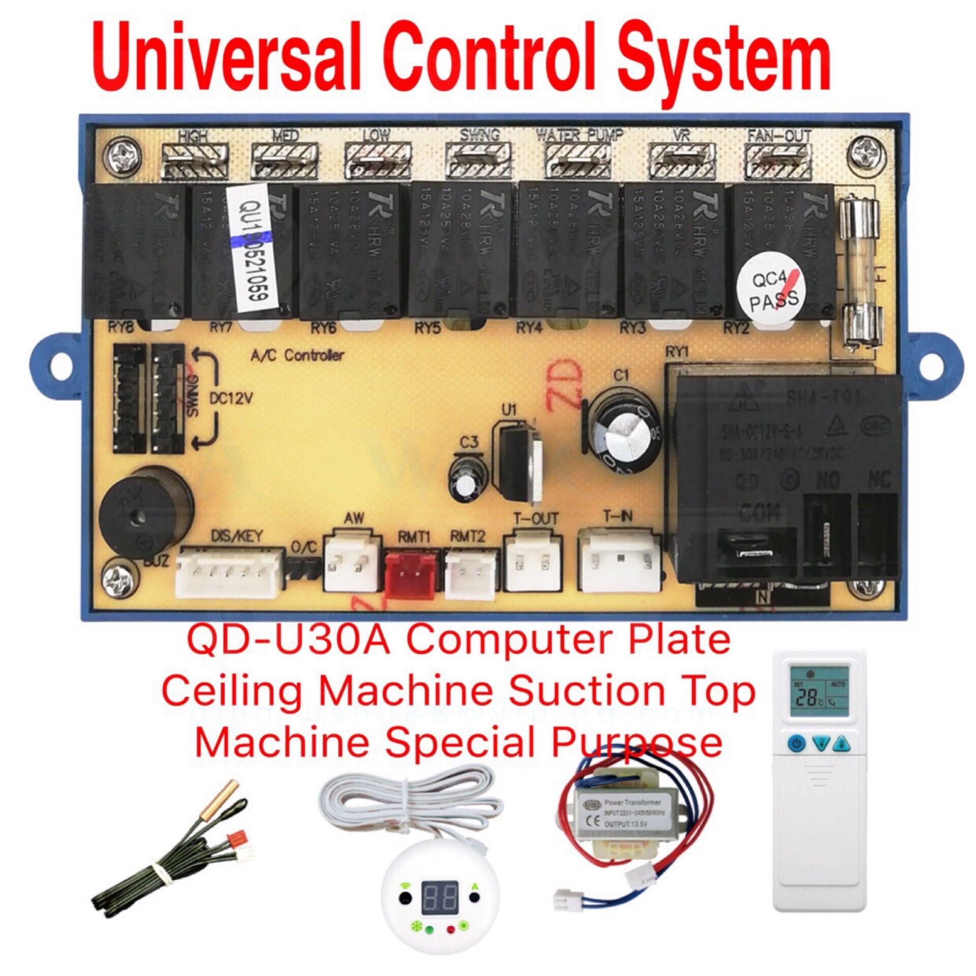 Nueva máquina de techo QD-U30A máquina de varicela tipo general aire acondicionado tablero de ordenador control Universal aire acondicionado