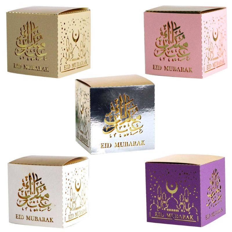 50 Pcs Paper Hollow Eid Mubarak Candy Storage Box Ramadan Decoration Gift Box Ramadan Kareem Party Decor Islamic Eid