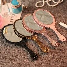1PC Vintage Carved Handheld Vanity Makeup Mirror SPA Salon Makeup Vanity Hand Mirror Handle Cosmetic