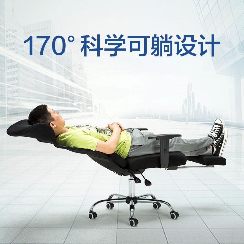 جديد المهنية كرسي الكمبيوتر كرسي ألعاب الفيديو ألعاب كرسي مكتب اللعب المنزلية الألعاب شبكة كرسي مريح الكذب ورفع