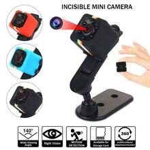 1Pcs Mini Camera HD 1080P Night Vision Camcorder Portable Motion Detection Video Small Camera DV Sup